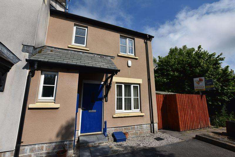3 Bedrooms End Of Terrace House for sale in Treetop Close, Saltash