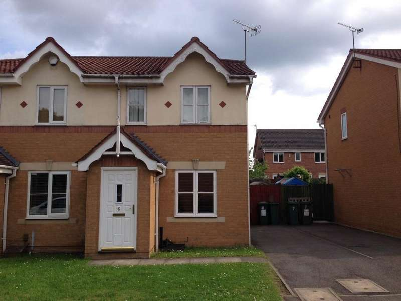 2 Bedrooms Semi Detached House for sale in Withington Close, Thorpe Astley, Leicester, Leicestershire, LE3 3UB