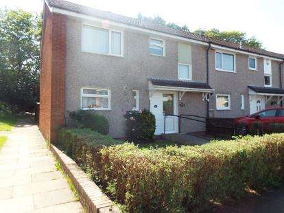 3 Bedrooms End Of Terrace House for sale in Friars Close, Wirral, Merseyside, CH63