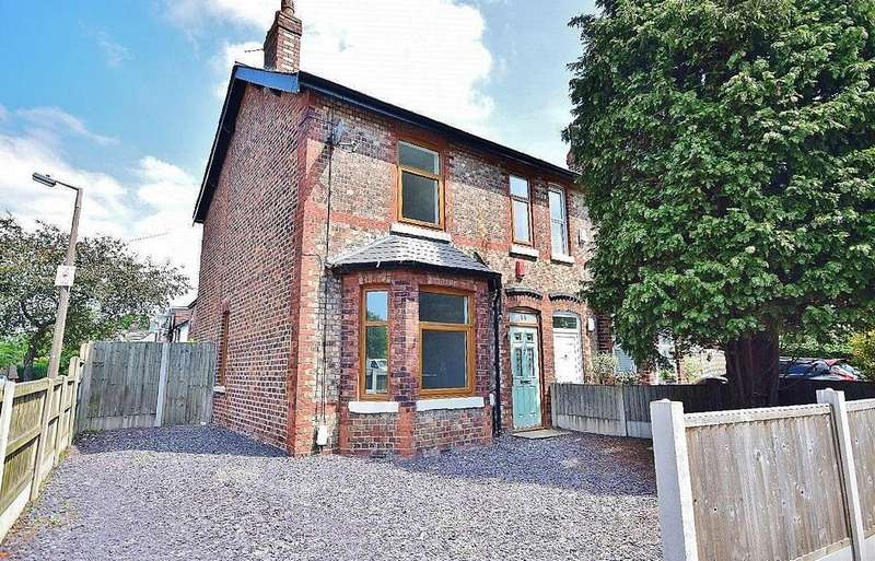 3 Bedrooms Semi Detached House for sale in Northenden Road, Gatley