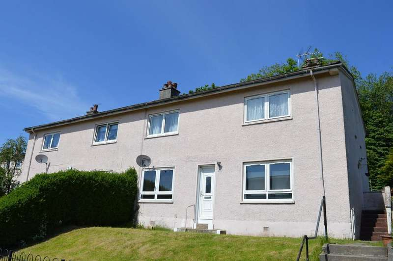 2 Bedrooms Apartment Flat for sale in Montrose Street, Clydebank, G81 2PF