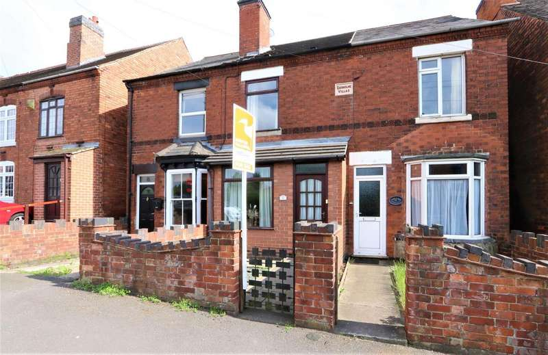 2 Bedrooms Terraced House for sale in Ashby Road, Donisthorpe, DE12 7QG