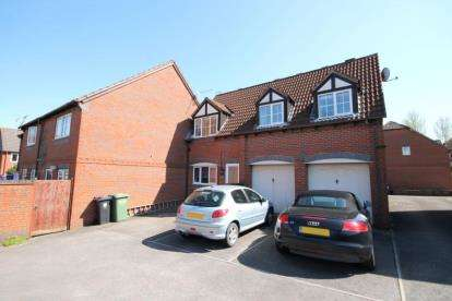 2 Bedrooms End Of Terrace House for sale in Ferndene, Bradley Stoke, Bristol, Gloucestershire