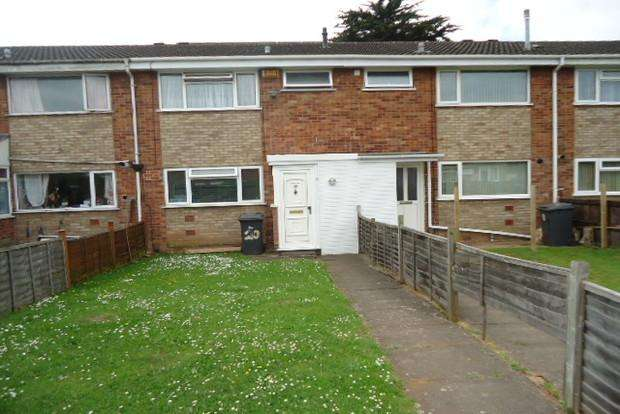 3 Bedrooms Terraced House for sale in Woodgreen Walk, off Gipsy Lane, Leicester, LE4