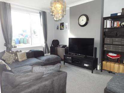 4 Bedrooms Bungalow for sale in Marple Road, Offerton, Stockport, Cheshire