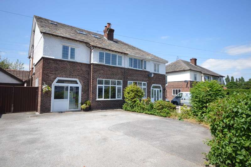 4 Bedrooms Semi Detached House for sale in New Chester Road, Eastham