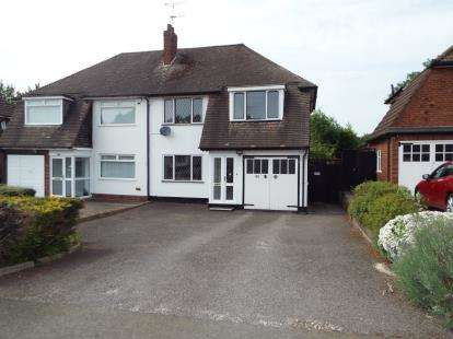 3 Bedrooms Semi Detached House for sale in Grove Vale Avenue, Great Barr, Birmingham, West Midlands
