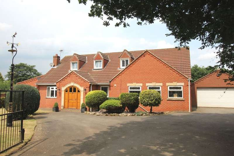5 Bedrooms Detached House for sale in Eastfield Lane, Auckley, Doncaster, DN9