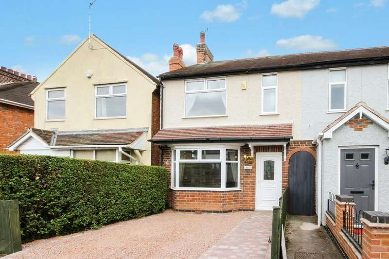 2 Bedrooms Semi Detached House for sale in Knightthorpe Road, Loughborough