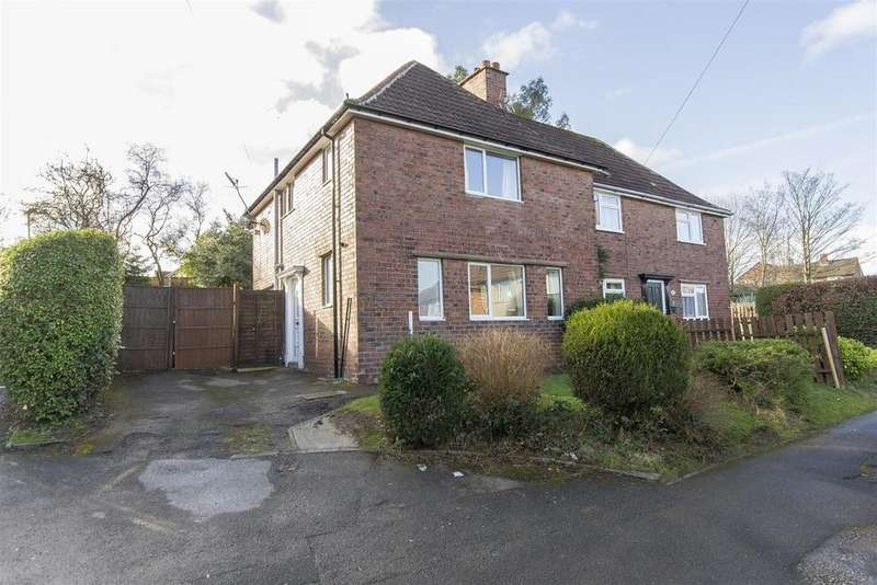 3 Bedrooms Semi Detached House for sale in Hunloke Avenue, Chesterfield