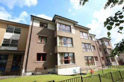 2 Bedrooms Flat for sale in Errogie Street, Glasgow, Lanarkshire