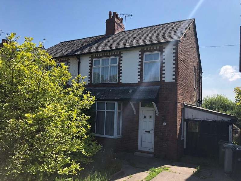 3 Bedrooms Semi Detached House for sale in Congleton Road, Macclesfield