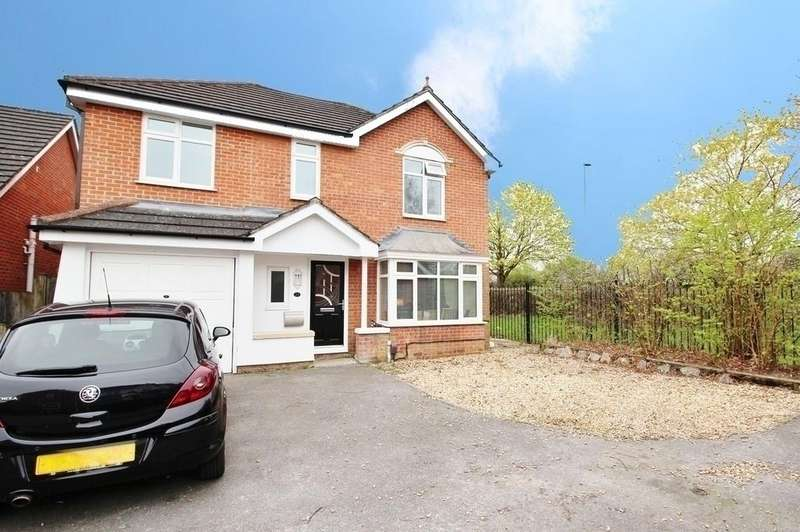 5 Bedrooms Detached House for sale in Adams Close, Hedge End SO30