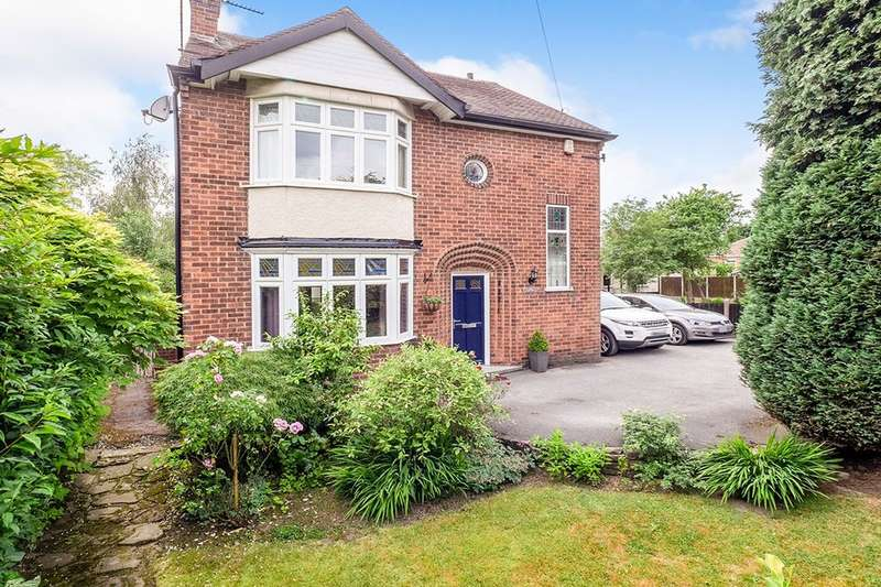 3 Bedrooms Detached House for sale in Nottingham Road, Alfreton, DE55