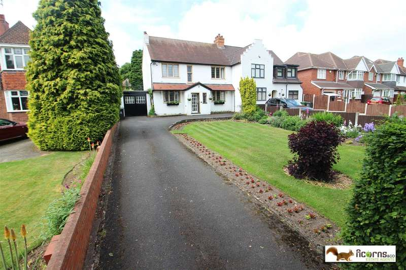 4 Bedrooms Semi Detached House for sale in Broadway North, Walsall