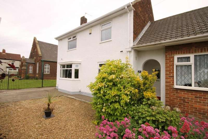 3 Bedrooms Link Detached House for sale in Station Lane, Seaton Carew, Hartlepool