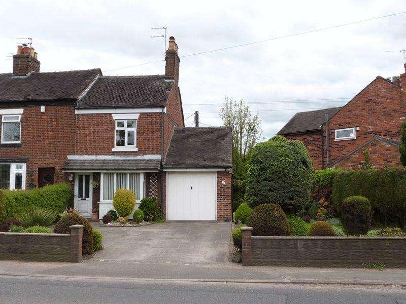2 Bedrooms Terraced House for sale in Astbury Marsh, Newcastle Road, Congleton