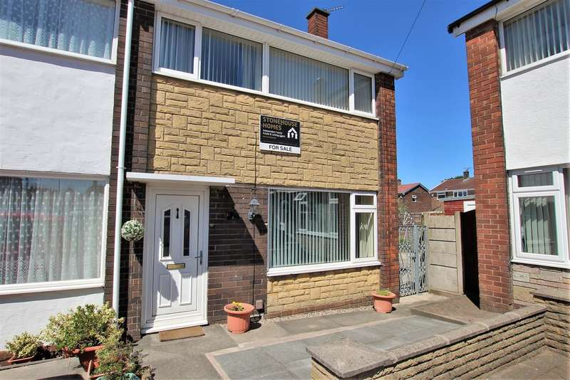 3 Bedrooms End Of Terrace House for sale in Lodge Close, Bamber Bridge, Preston