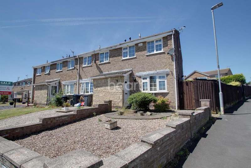 2 Bedrooms End Of Terrace House for sale in Bracken Walk, Markfield, Leicester