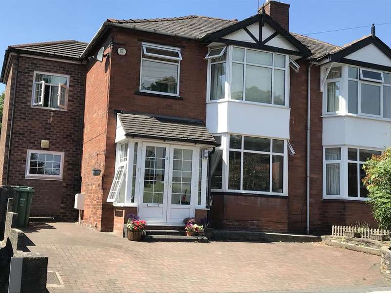 4 Bedrooms Semi Detached House for sale in Headlands Drive, Prestwich