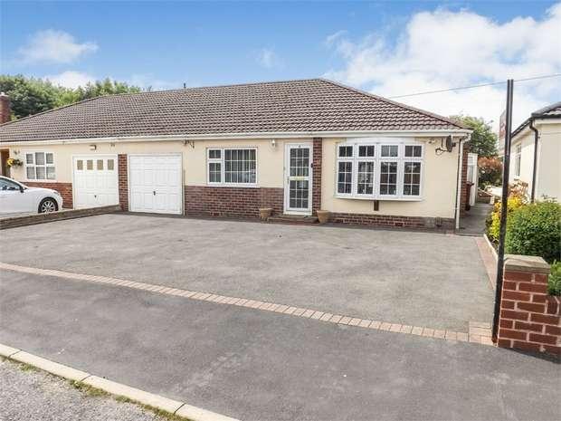 3 Bedrooms Semi Detached Bungalow for sale in Chatburn Close, Great Harwood, Blackburn, Lancashire
