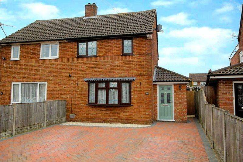 3 Bedrooms Semi Detached House for sale in Adstone Road, Caddington