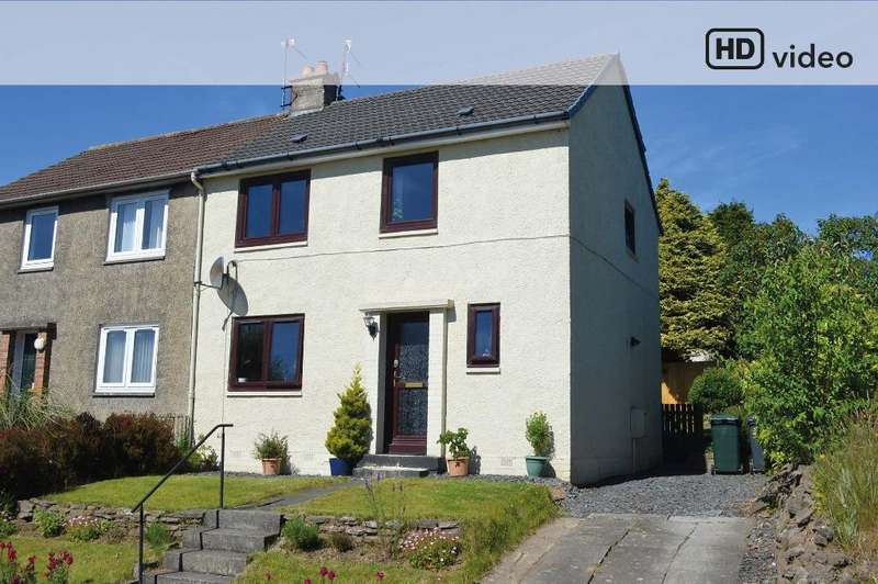 3 Bedrooms Semi Detached House for sale in Barrs Road, Cardross, Argyll and Bute, G82 5PR