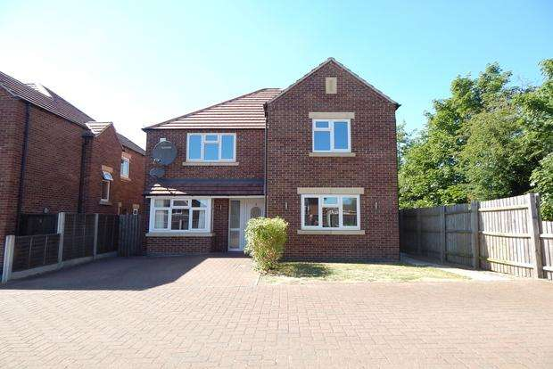 4 Bedrooms Detached House for sale in Old Bar Close, Nottingham, NG6