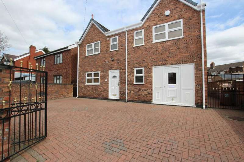 5 Bedrooms Detached House for sale in OLD WHINT ROAD HAYDOCK ST HELENS