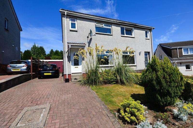 3 Bedrooms Semi Detached House for sale in Gateside Avenue, Kilsyth