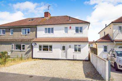 4 Bedrooms Semi Detached House for sale in Gaunts Road, Chipping Sodbury, Bristol, Gloucestershire