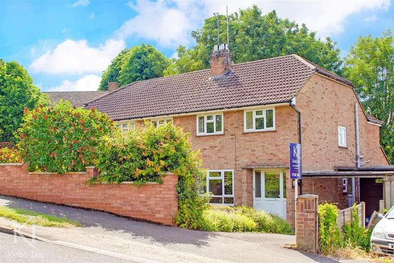 3 Bedrooms Semi Detached House for sale in Winton Road, Ware, Presdales Catchment area