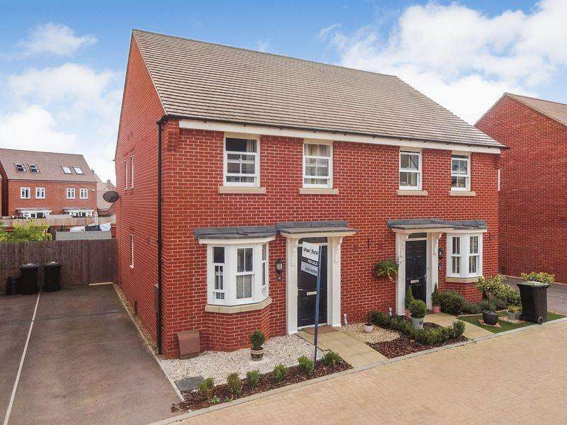 3 Bedrooms Semi Detached House for sale in Little Linns, Marston Moretaine