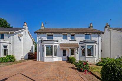 3 Bedrooms Semi Detached House for sale in Balgair Drive, Paisley