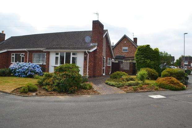 2 Bedrooms Bungalow for sale in Shenley Road, Wigston, Leicester, LE18