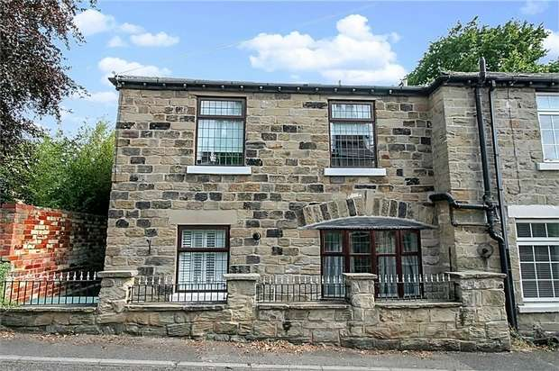 3 Bedrooms End Of Terrace House for sale in 62 Pontefract Road, Ackworth, Pontefract, West Yorkshire