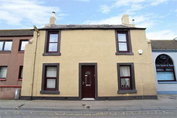 3 Bedrooms Terraced House for sale in Seagate, Arbroath, Angus