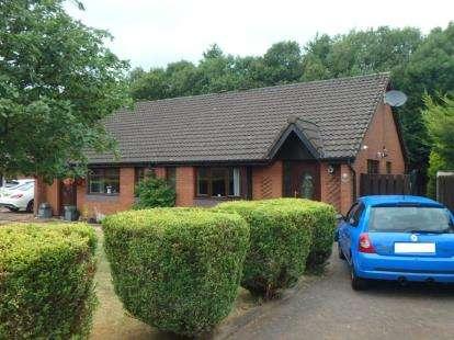 2 Bedrooms Bungalow for sale in Farmington Avenue, Glasgow, Lanarkshire