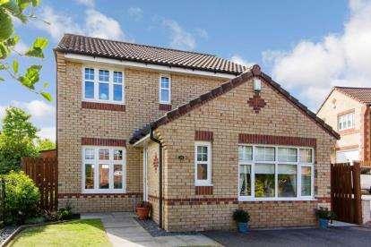 3 Bedrooms Detached House for sale in Castleknowe Gardens, Carluke, South Lanarkshire