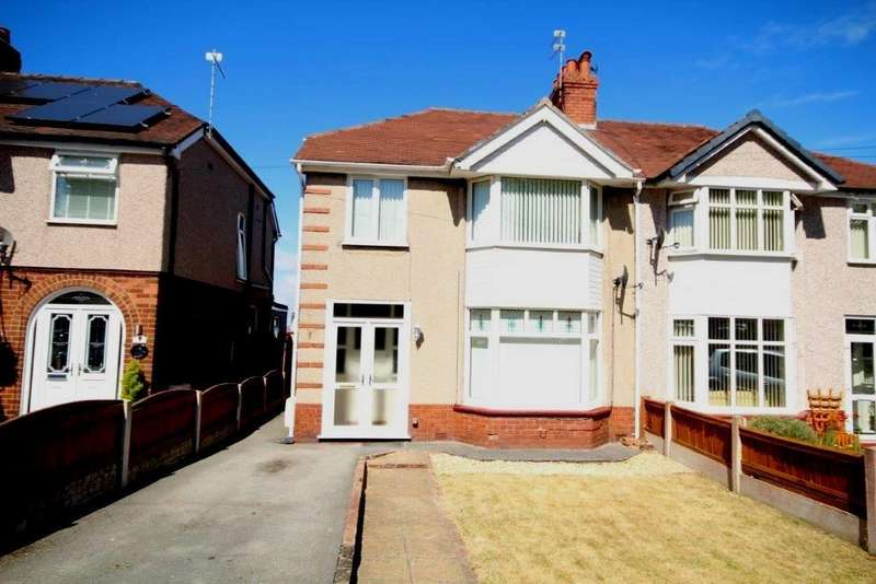 3 Bedrooms Semi Detached House for sale in Maes Hyfryd, Flint