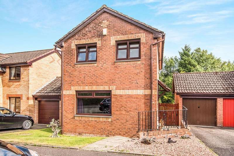 4 Bedrooms Detached House for sale in Binniehill Road, Cumbernauld, Glasgow, G68