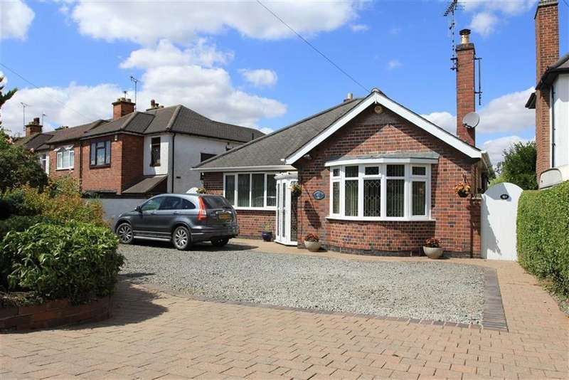2 Bedrooms Detached Bungalow for sale in Station Road, Glenfield, Leicester