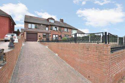 5 Bedrooms Semi Detached House for sale in Brecks Lane, Rotherham, South Yorkshire