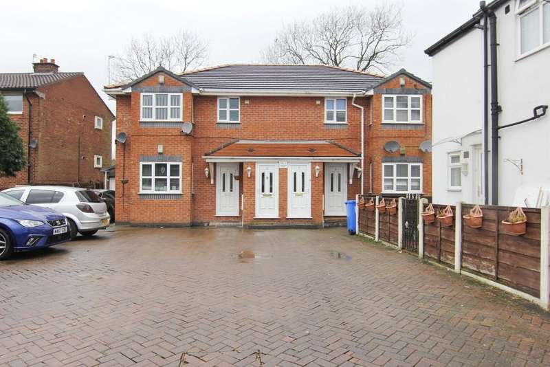 2 Bedrooms Ground Flat for sale in Earnshaw Court, Ashton Under Lyne