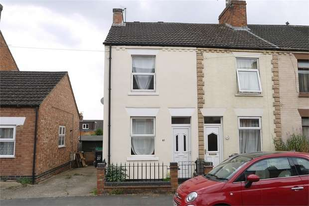 2 Bedrooms End Of Terrace House for sale in Highfield Street, Market Harborough, Leicestershire