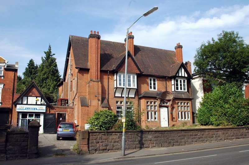 12 Bedrooms Detached House for sale in Warwick Road , Acocks Green