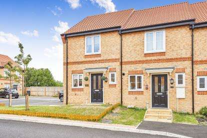 2 Bedrooms End Of Terrace House for sale in Tulip Avenue, Colburn, Catterick Garrison, North Yorkshire