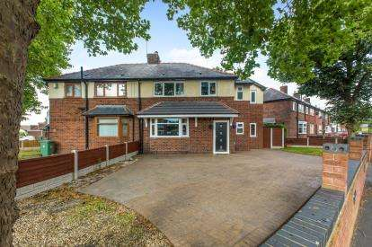 4 Bedrooms Semi Detached House for sale in Woodland Avenue, Hindley Green, Wigan, Greater Manchester, WN2