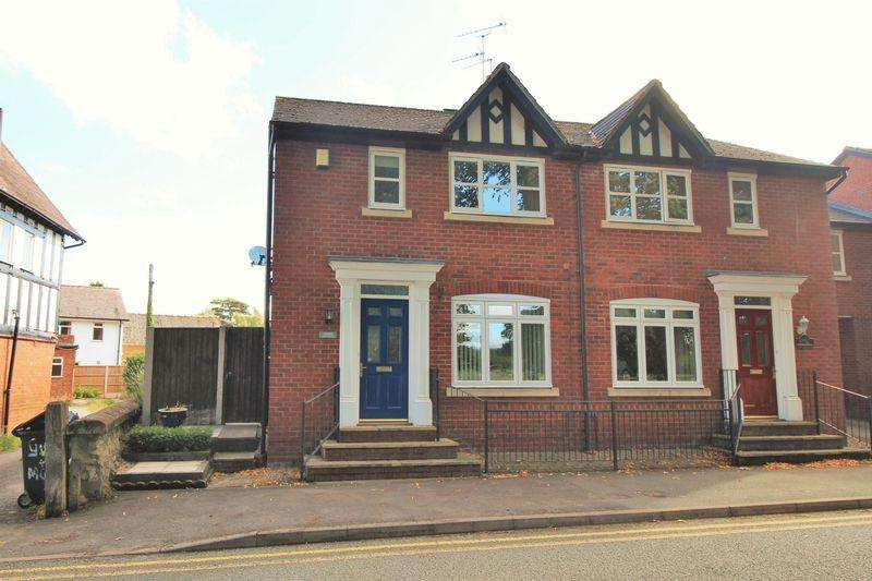 3 Bedrooms Semi Detached House for sale in Station Avenue, Chirk