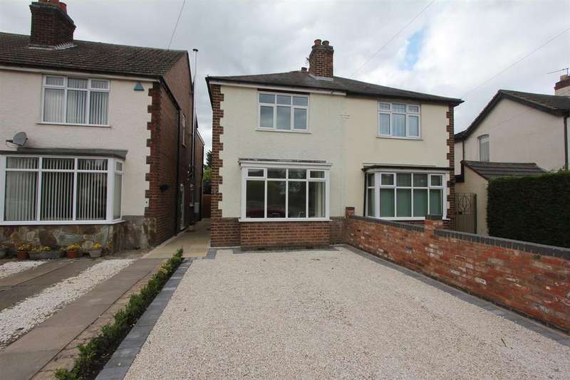 2 Bedrooms Semi Detached House for sale in Ashby Road, Stapleton